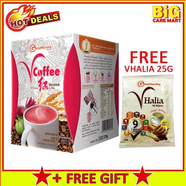 GoodMorning VCoffee Red Coffee Fat Burning Coffee 15s + 1 Vhalia 25g