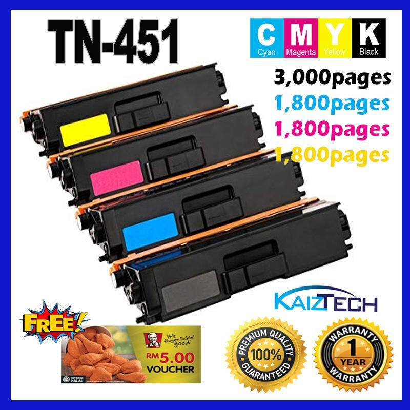 Brother TN-451 / TN451 CYMK 4 Units Compatible Toner for Brother HL-L8260CDN / HL-L8360CDW / MFC-L8690CDW / MFC-L8900CDW Printer
