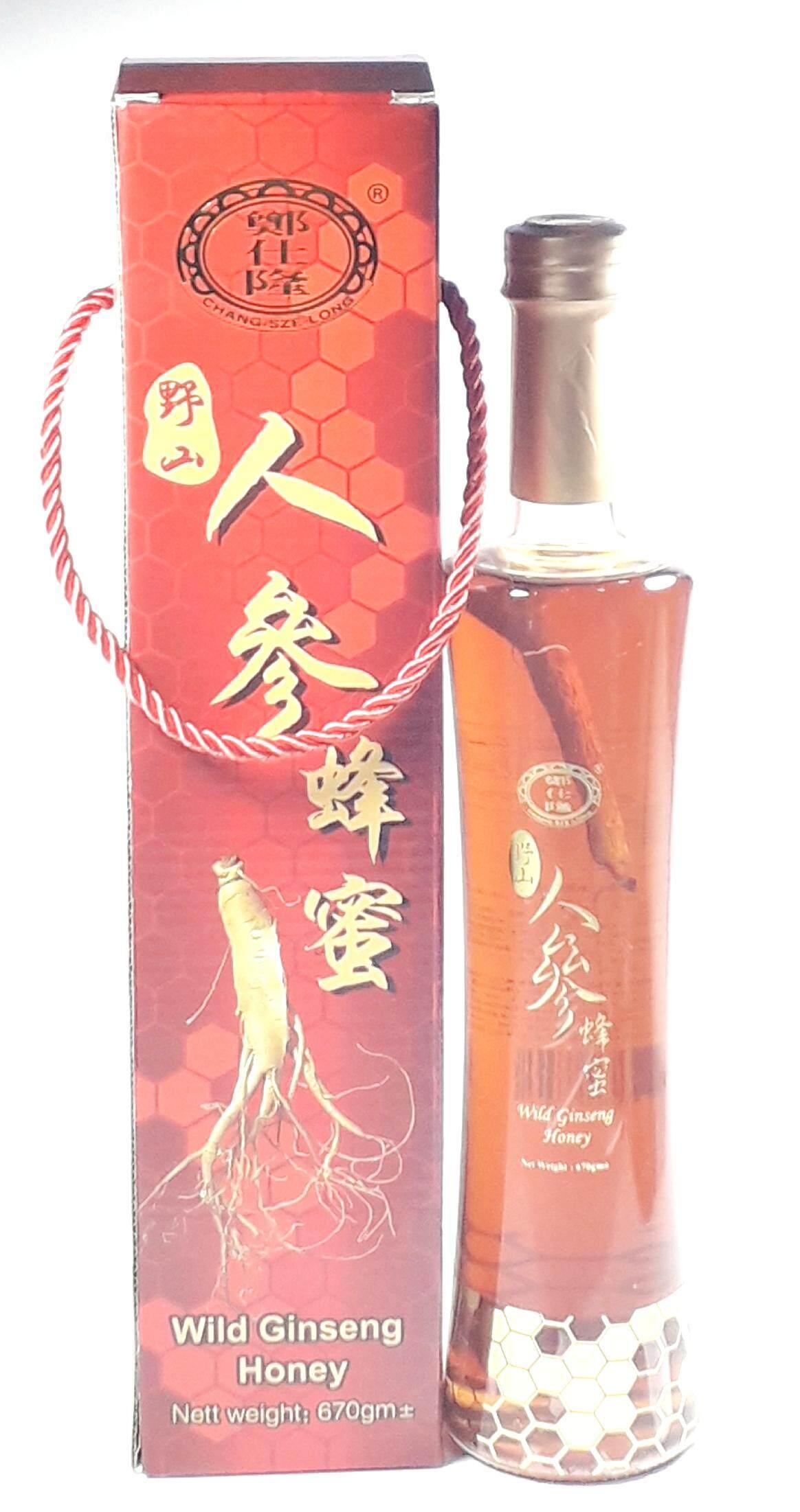 Wild Ginseng Honey 670 gm