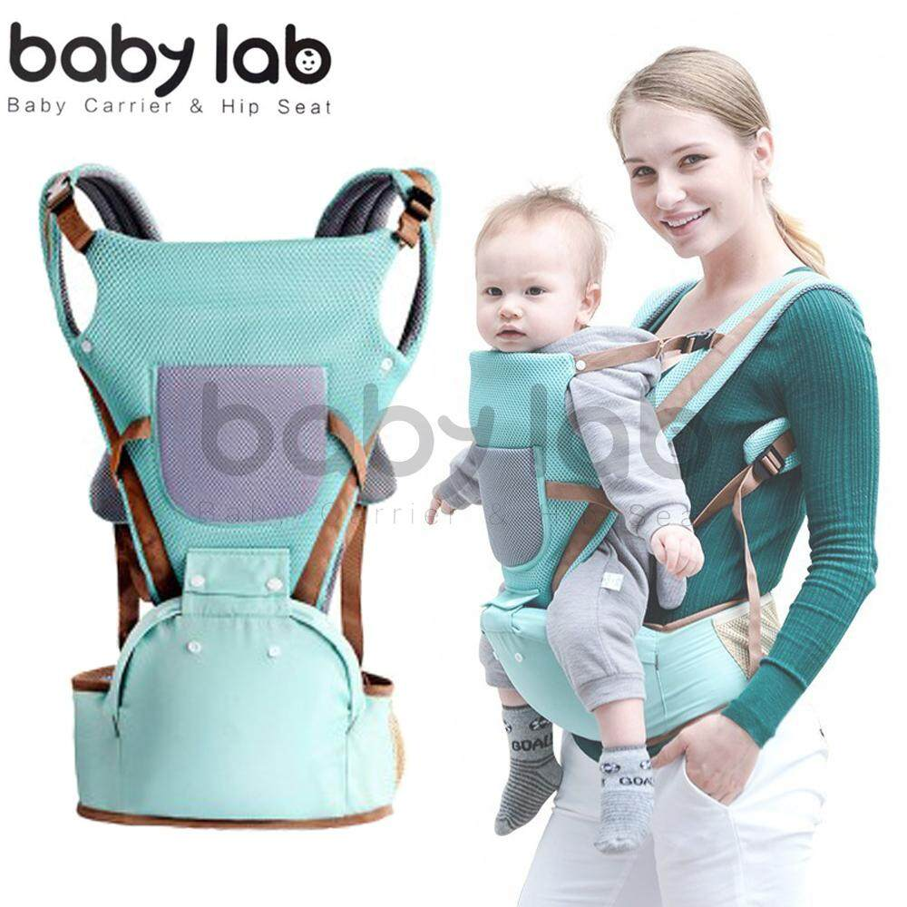 (RAYA 2019) Baby Lab 1605 Baby Carrier and Hip Seat (Suitable for 0-36 months)