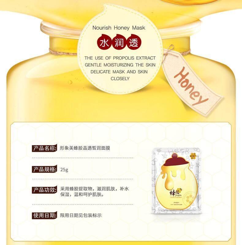 IMAGES Nourish Honey Facial Mask-White