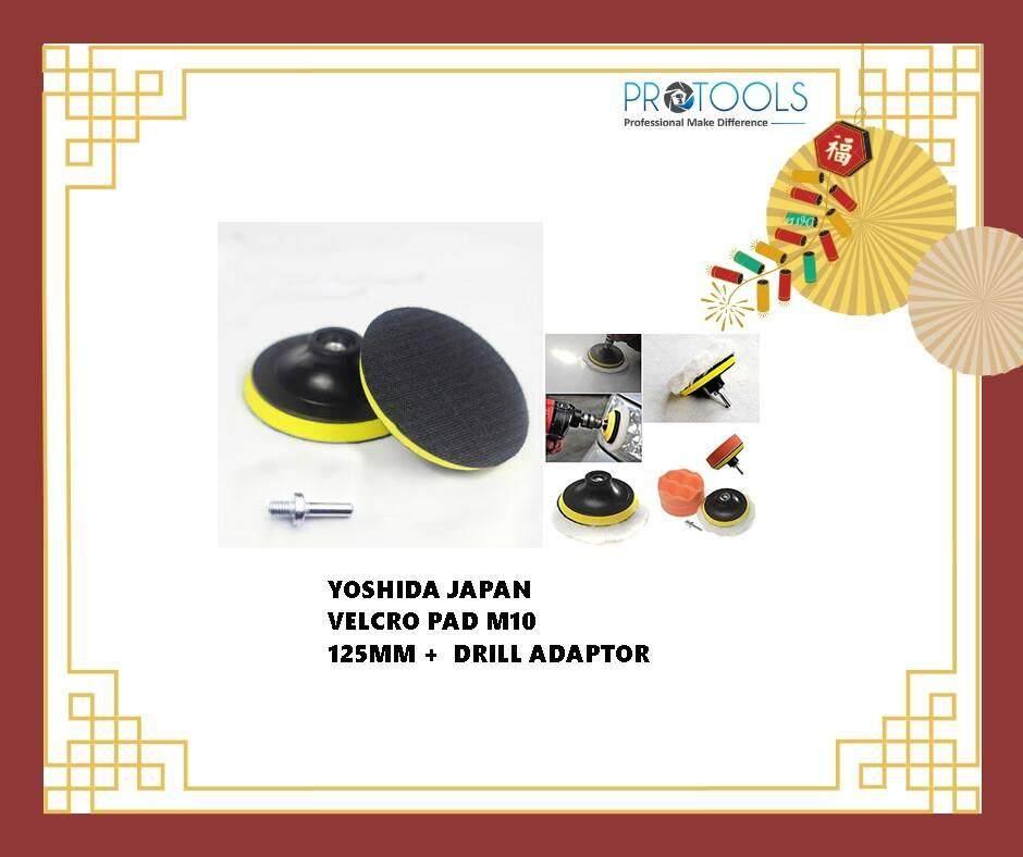 JAPAN QUALITY YOSHIDA 5Inches 125mm Polisher Bonnet Backing Pad Angle Grinder wheel Velcro Sand Paper Discs