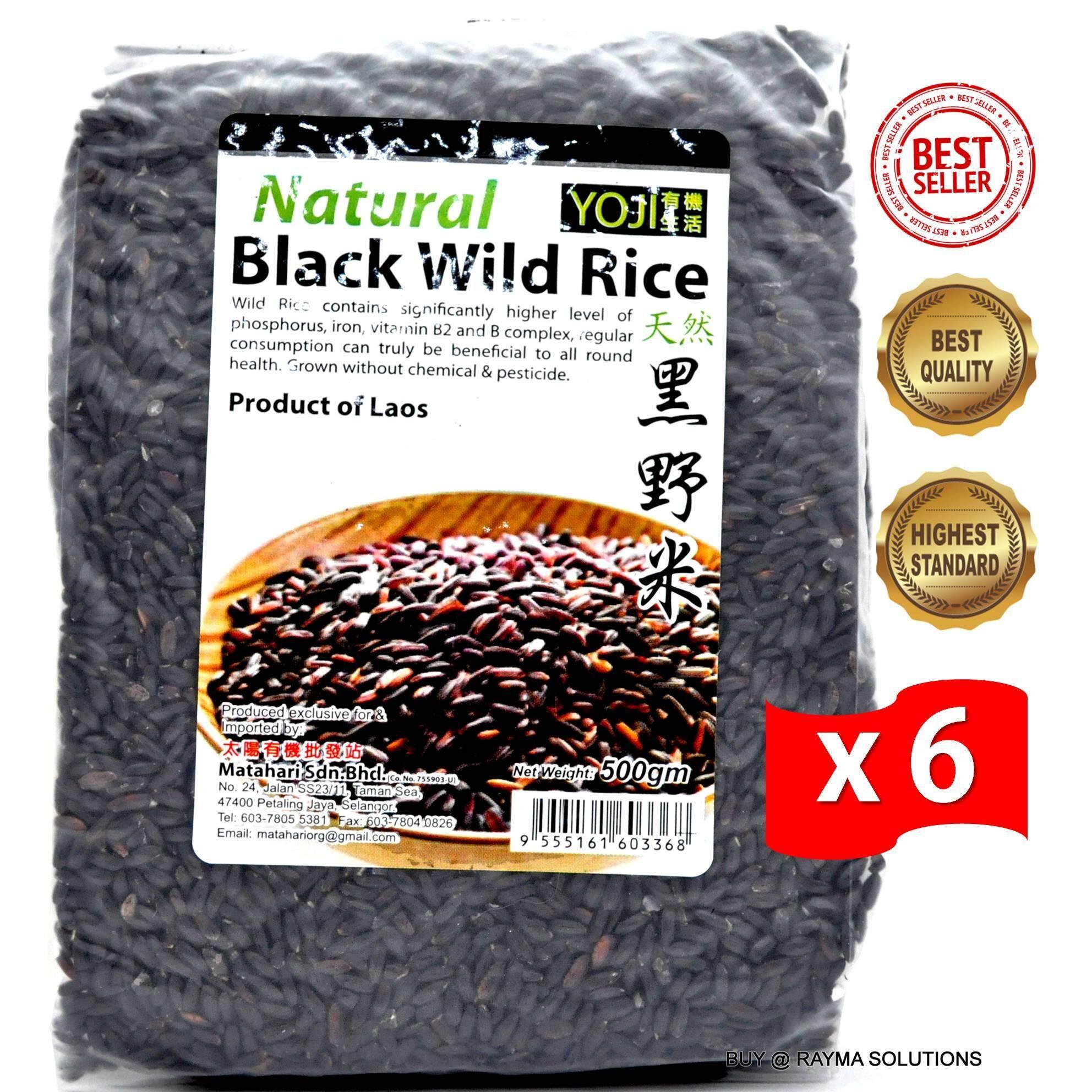[Best Deal] MH FOOD Natural Black Wild Rice, Gluten-Free, 500g (6 Packs)