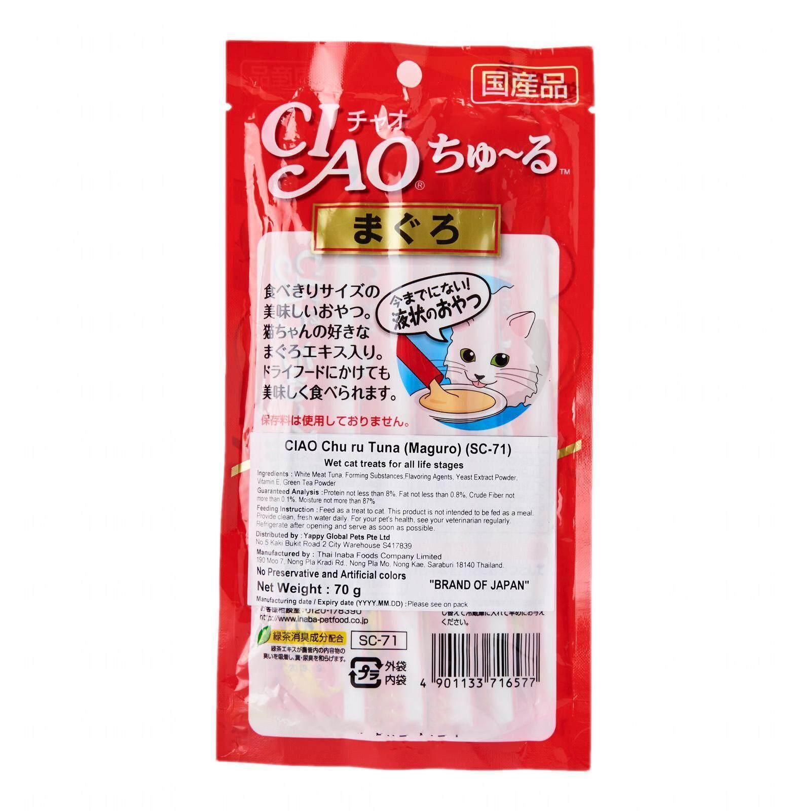 Ciao Chu Ru Tuna (Maguro) Cat Treat- 14g x 4 sticks (3xPack)