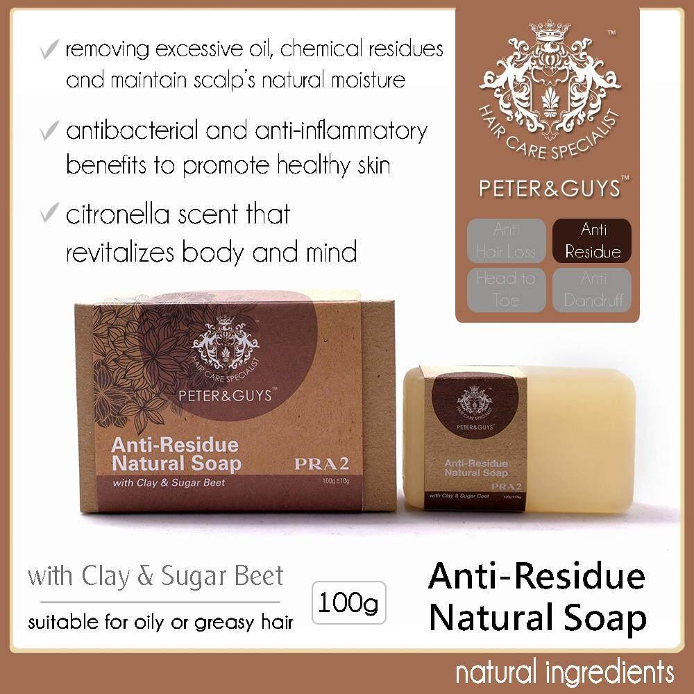 Peter & Guys Anti-Residue Natural Soap with Clay & Sugar Beet 100g10g