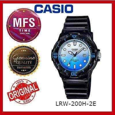 2 YEARS WARRANTY) CASIO ORIGINAL LRW-200H-2E SERIES STUDENT & KID'S WATCH