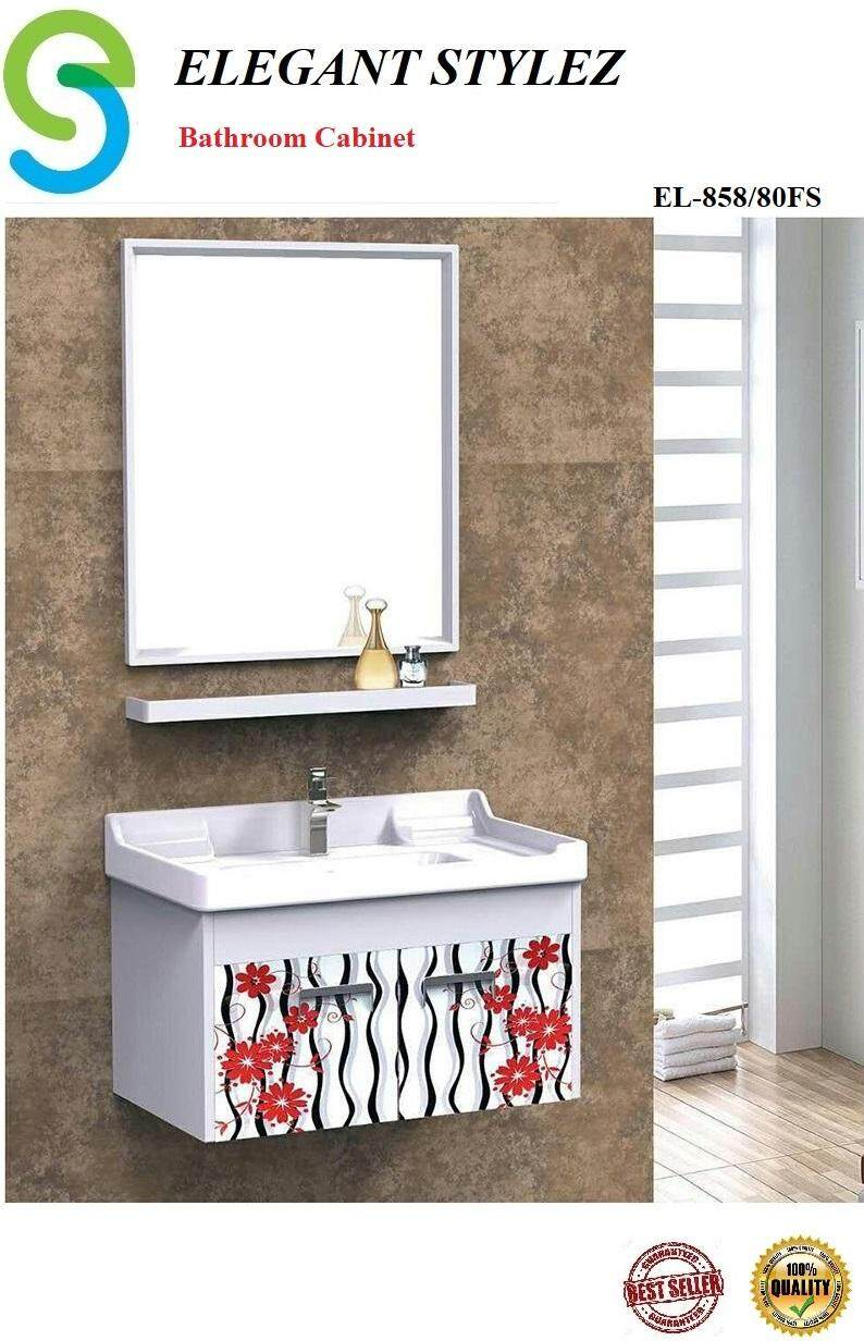 ELEGANT STYLEZ BATHROOM BASIN CABINET COMPLETE SET PACKAGE EL-858/80FS