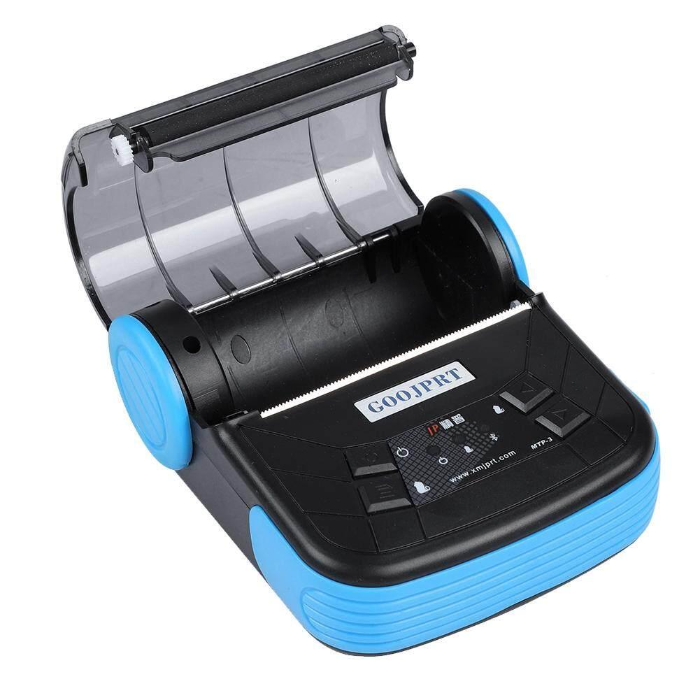 Printers - Portable 80mm USB Wireless Bluetooth Thermal Printer - [US PLUG / UK PLUG / EU PLUG / AU PLUG]