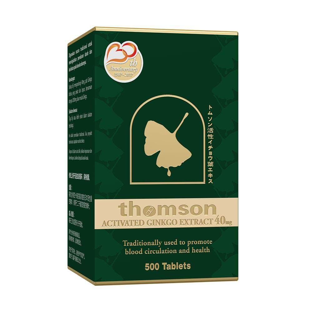 Thomson Ginkgo 40mg 500tablets Improve Memory & Vertigo (High Quality Gingko)