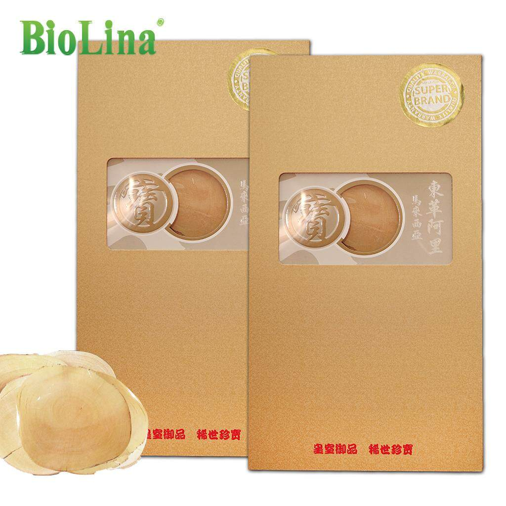 Biolina Tongkat Ali slice 2X 50g premium in gift box ??????