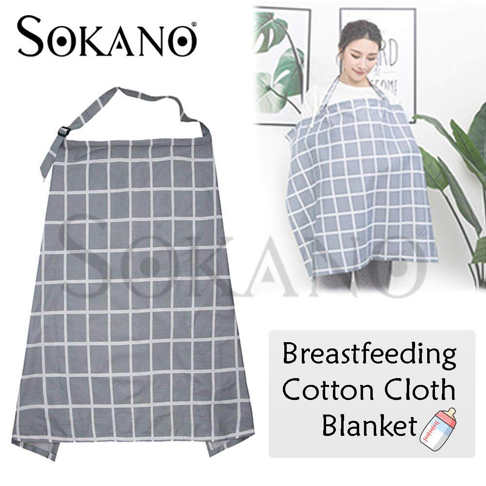 SOKANO Breastfeeding Nursing Cotton Poncho Cover Shawl Cloth Blanket