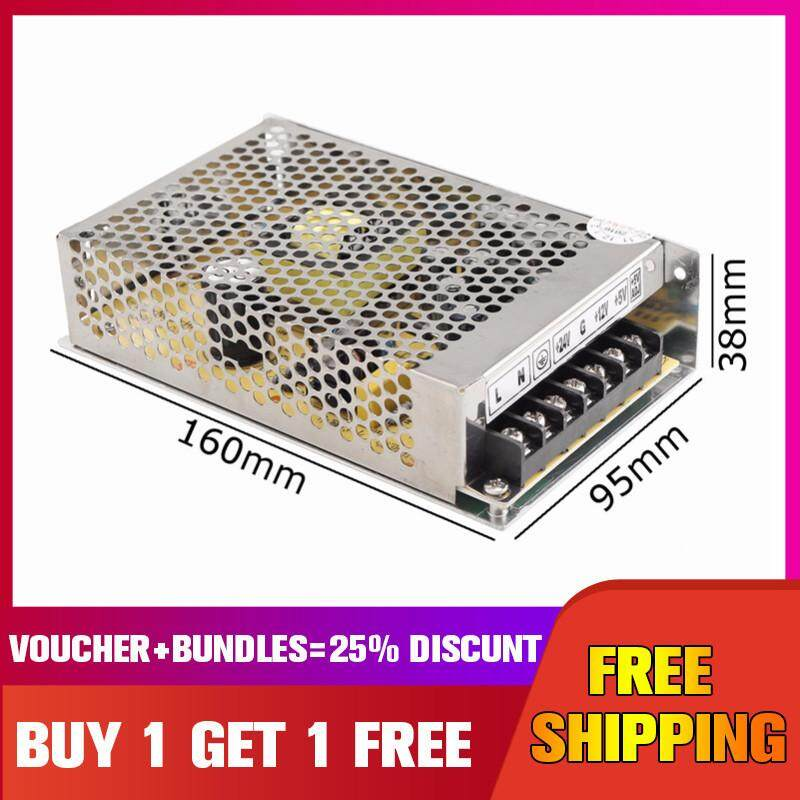 【Free Shipping + Super Deal】Output 5V/12V/24V 1.5A 2A 7A Switching Power Supply For Jamma Arcade/ Pinball 【Buy 1 Get 1 Free】