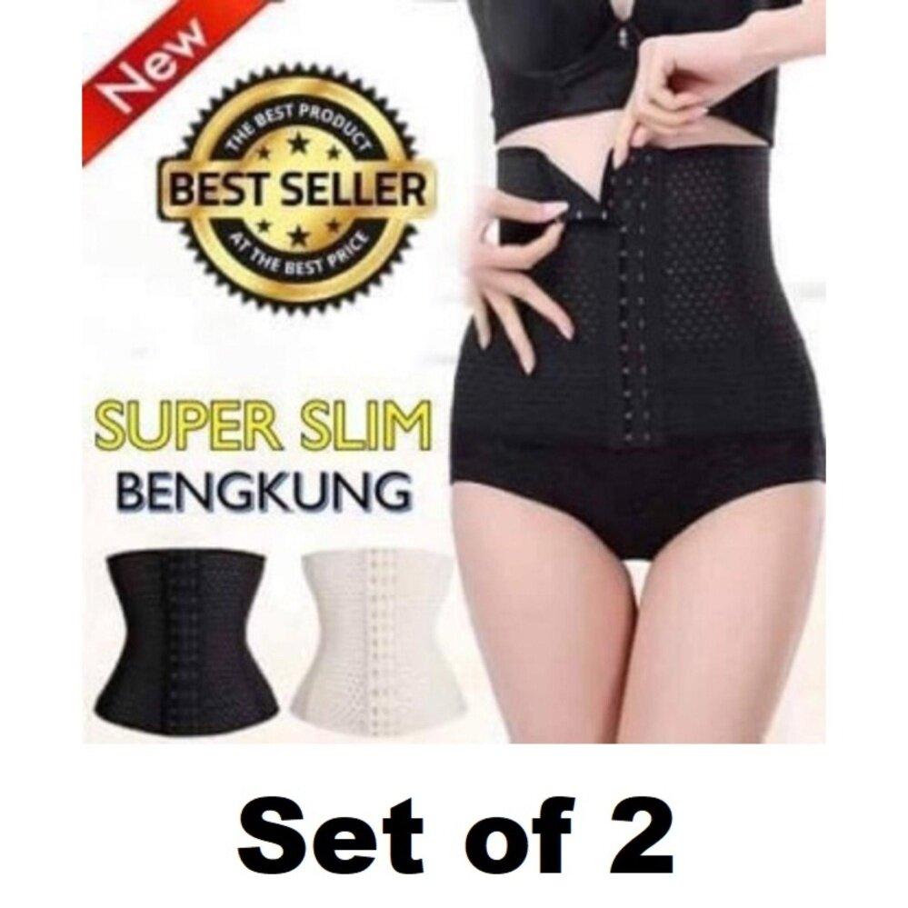 5c4e9b6db5 2x UltraSlim Corset Body Shaping Waist Girdle Tummy Control ...