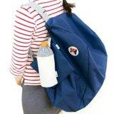 3-Way Foldable Bag with Carrying Pouch - Blue