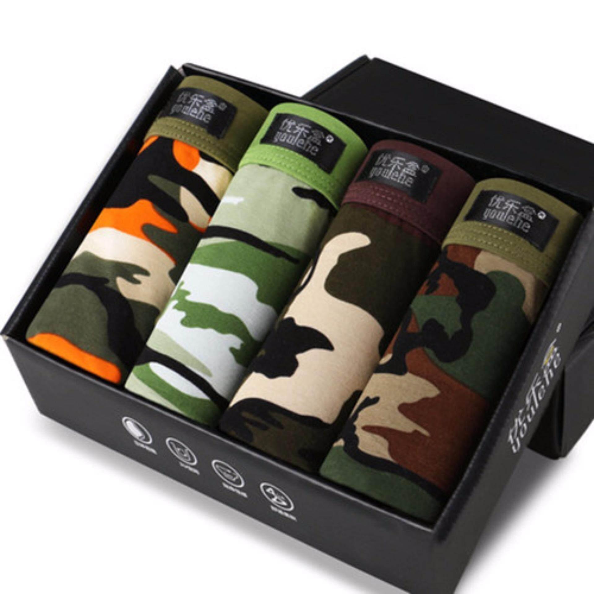 4pcs/box Men's Camouflage Boxer Underwear