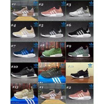 Adidas NMD Runner R1 - Brown - 2
