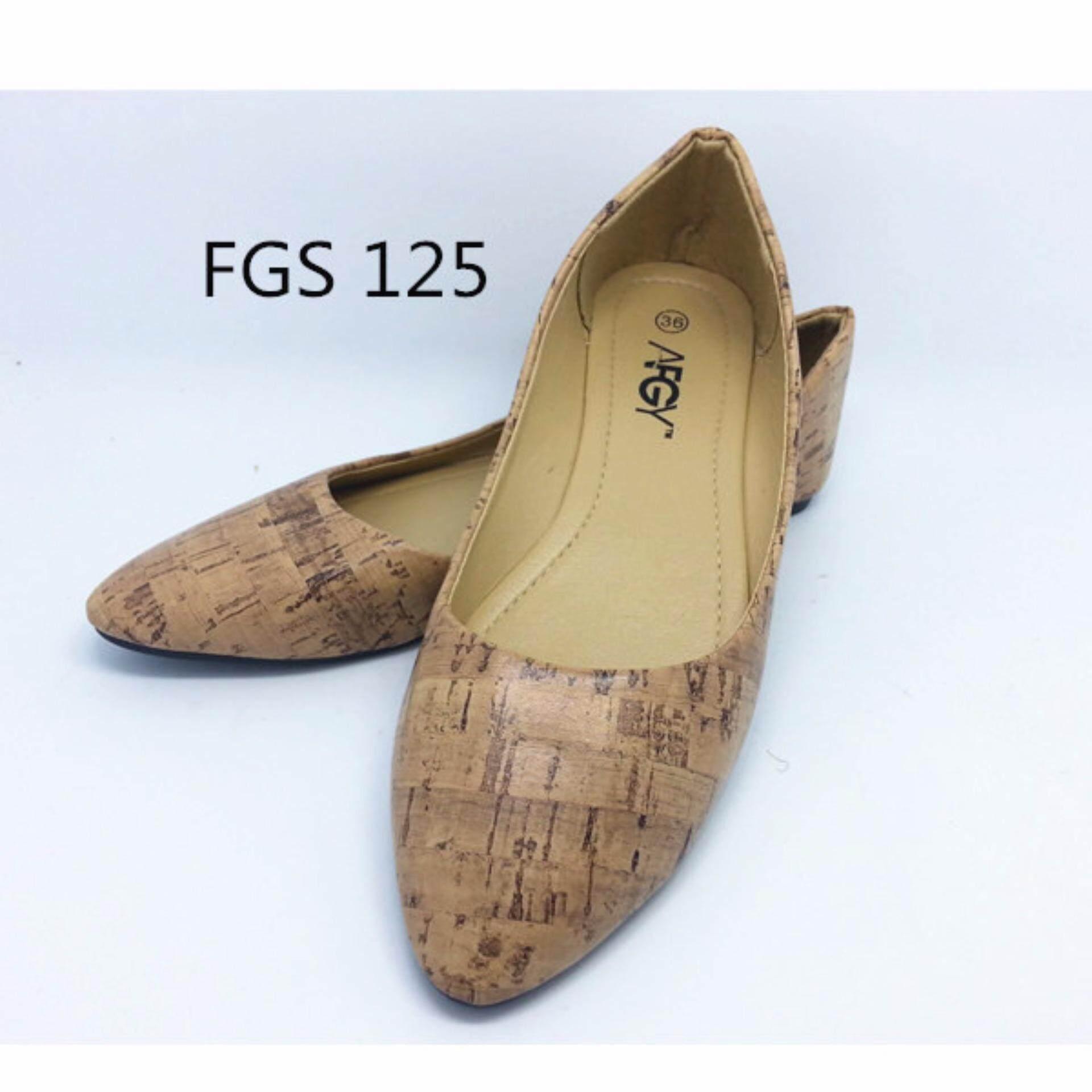 AFGY FGS125 BALLET FLATS (Dark Brownish)
