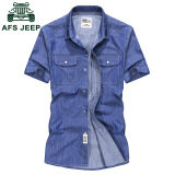 ราคา Afs Jeep Gents Fashion Business Pure Cotton T Shirt Color First Pic Kisnow ออนไลน์