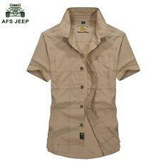 ราคา Afs Jeep Gents Fashion Business Pure Cotton T Shirt Color First Pic ใน จีน