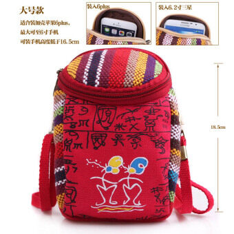 Cartoon dongba paper purse bag fabric bag phone cute female small clutch bag mini canvas messenger bag Multi-Function (Large red (6 below))