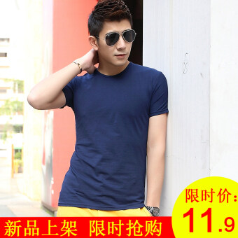 Casual men's short sleeved t-shirt (Blank blue (limited 11.9 yuan)) (Blank blue (limited 11.9 yuan))