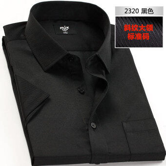 Casual summer men Slim fit short sleeved shirt (2320 black Twill)