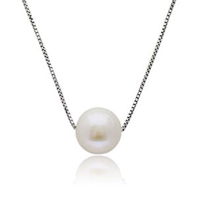 Kelvin Gems Classic Only You Fresh Water Pearl Pendant & Earring Gift Set