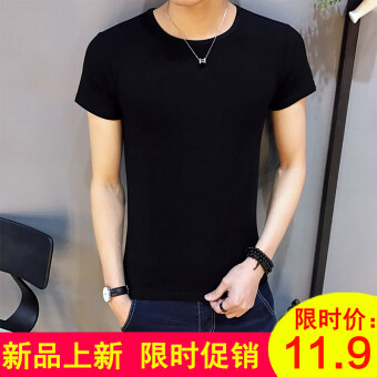 Collar tide cool summer printed Teenager men's Top T-shirt (Blank black (limited 11.9 yuan)) (Blank black (limited 11.9 yuan))