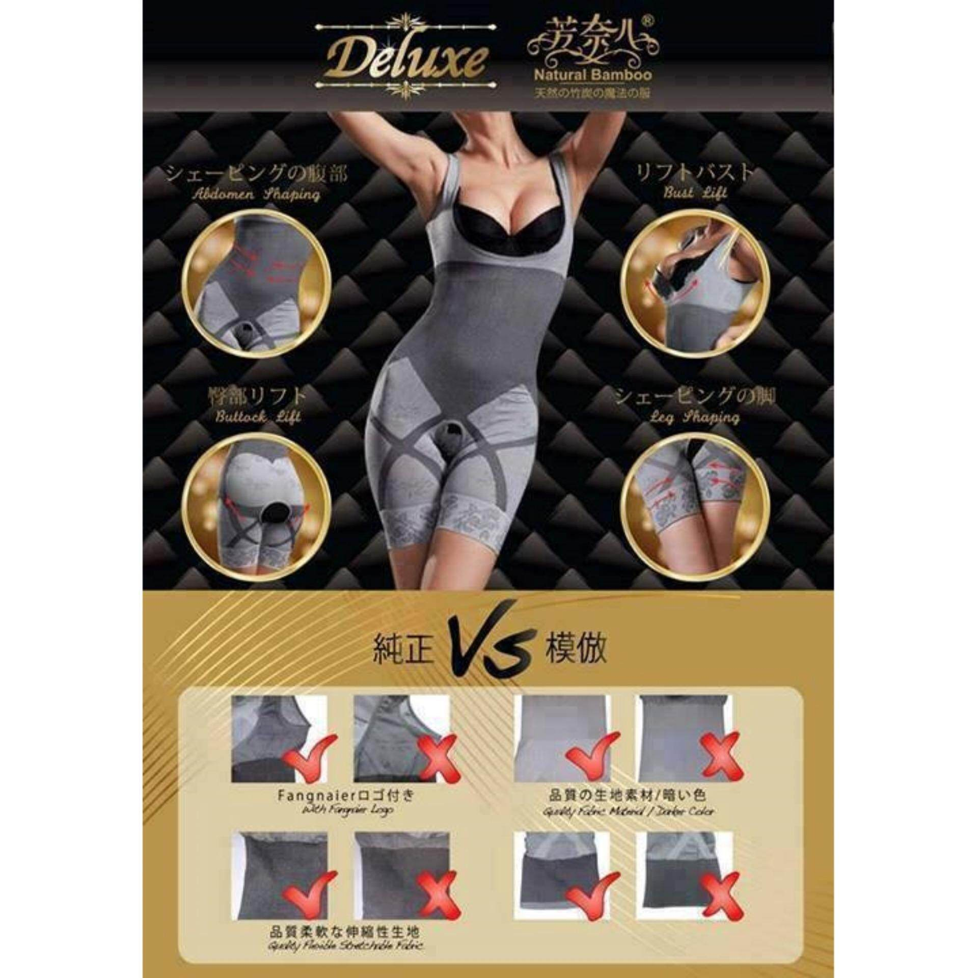Deluxe Bamboo Slimming Suits (Size S-M)