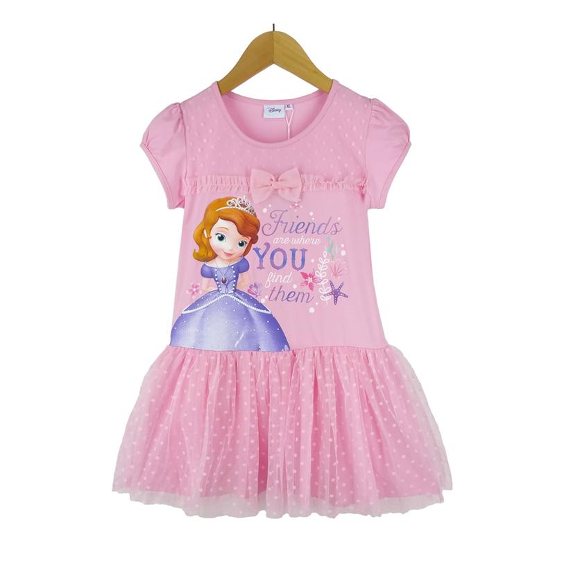Disney Princess Sofia Kids Dress 100% Cotton 1yrs to 8yrs - Pink Colour