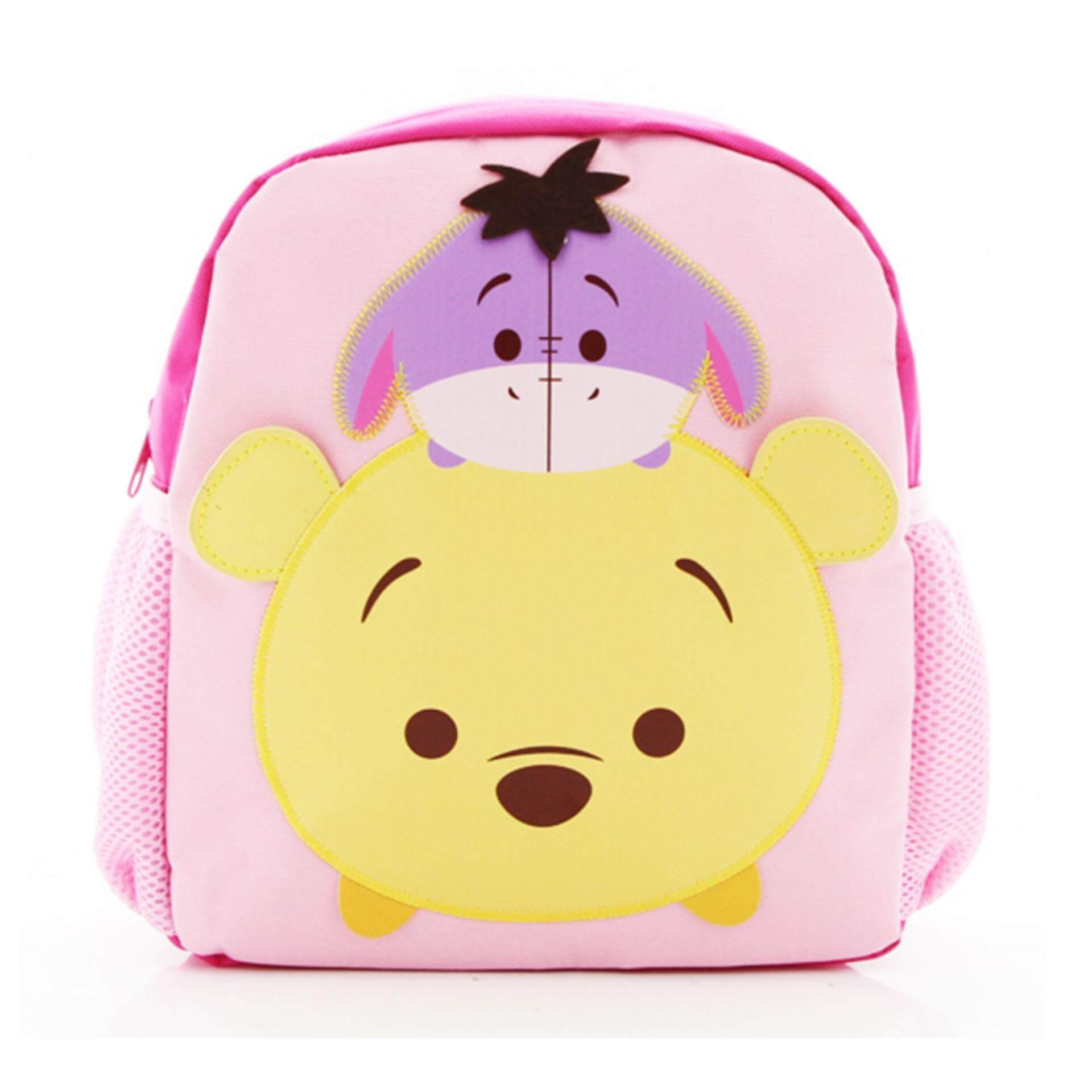 Disney Tsum Tsum Backpack School Bag 12 Inches - Pooh & Eeyore