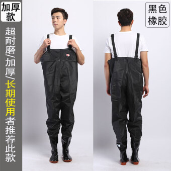 Harga Fishing one-piece wear and fishing work clothes water pants (Rubber matte black-thick section) (Rubber matte black-thick section)