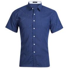 โปรโมชั่น Kisnow Men S Korean Fashion Cotton T Shirt Color Navy Blue ใน จีน