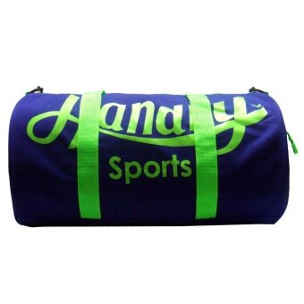 Handry NT1480 Travelling Gym Bag (Blue Green)
