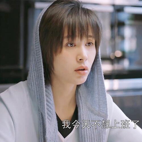 Kebahagiaan Pujian Lagu Xiao Xiao Bersama Gaya Malam Tutup Betina Cantik Topi Syal Integral Theorem Topi Wanita Han Melarang Bai ambil Seorang Mahasiswa Di Musim Dingin-Internasional
