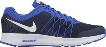 Harga Nike Men's Air Relentless MSL Running Shoe (Blue/Dark Blue/White)