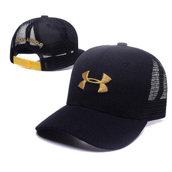 Harga Mens Womens Snapback Adjustable Baseball Cap Hip Hop Hat