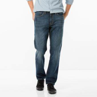 Harga Levi's 541 Athletic Fit Stretch Jeans
