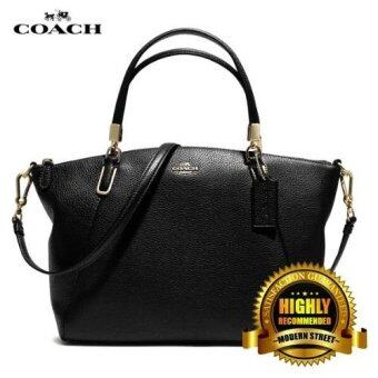 Harga Coach F33733 Small Kelsey Crossbody In Pebbled Leather (Black)