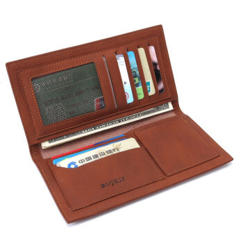 Harga Men 's new wallet card package long paragraph PU leather wallet man