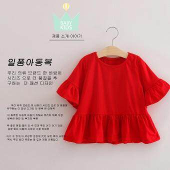 Harga Children Kids Clothes Girls Fashion Korean Style Middle- Sleeve T - shirt (3 yrs-8 yrs) Red