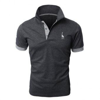 Harga Mens Fine Cotton Giraffe Polo Shirts Dark Grey