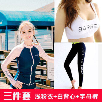 3a423c5e06c46 Buy Jellyfish split adult long-sleeved swimsuit diviing clothes (Pink Top +  white vest + letters pants) (Pink Top + white vest + letters pants) in  Malaysia