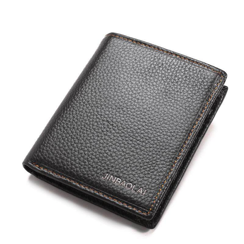 JINBAOLAI Jinbaolai Head Cowhide Business Pure Leather Wallet Man Branded Wallets For Mens Online Best Mens Wallet Brands - intl