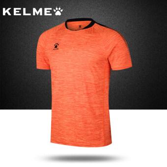 Kelme k15z201a outdoor summer short-sleeved round neck casual sportswear T-shirt (Fluorescent green)