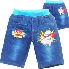 ราคา Kisnow 3 15 Yrs Boys 100 155Cm Body Height Cotton Jeans Pant Color Blue Kisnow ใหม่
