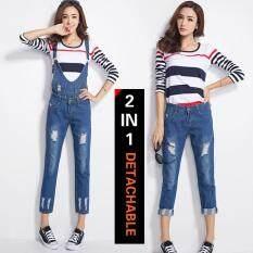 ราคา Korean Fashion 2 In 1 Detachable Overall Pure Cotton Loose Pant Jeans Color First Pic เป็นต้นฉบับ Kisnow