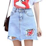 ราคา เกาหลีแฟชั่นผู้หญิงพู่กางเกงยีนส์กระโปรง สี รูปแรก นานาชาติ ที่สุด