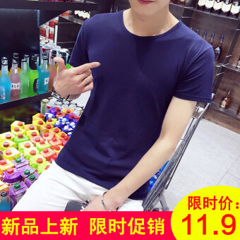 Korean-style printed round neck Short sleeve summer Top T-shirt (Blank blue (limited 11.9 yuan)) (Blank blue (limited 11.9 yuan))