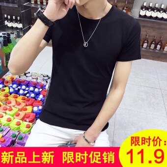 Korean-style Summer Student Short sleeve base shirt T-shirt (Blank black (limited 11.9 yuan)) (Blank black (limited 11.9 yuan))